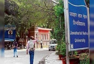 JNU Student's Union urges UGC to suspend all exams in view of COVID situation - Times of India
