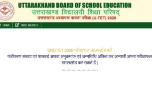 UTET result declared; 25.86% passed for Paper I, check result here - Times of India