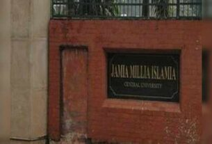 Jamia Millia Islamia to conduct online open book exams for current semester - Times of India