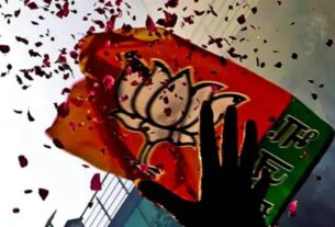 ADR flags BJP's civic body donation; party says staff paid from salaries