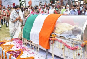 Kalyan Singh cremated, top leaders attend funeral