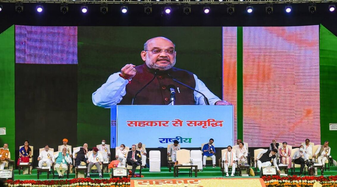 Government will soon introduce new cooperative policy: Amit Shah