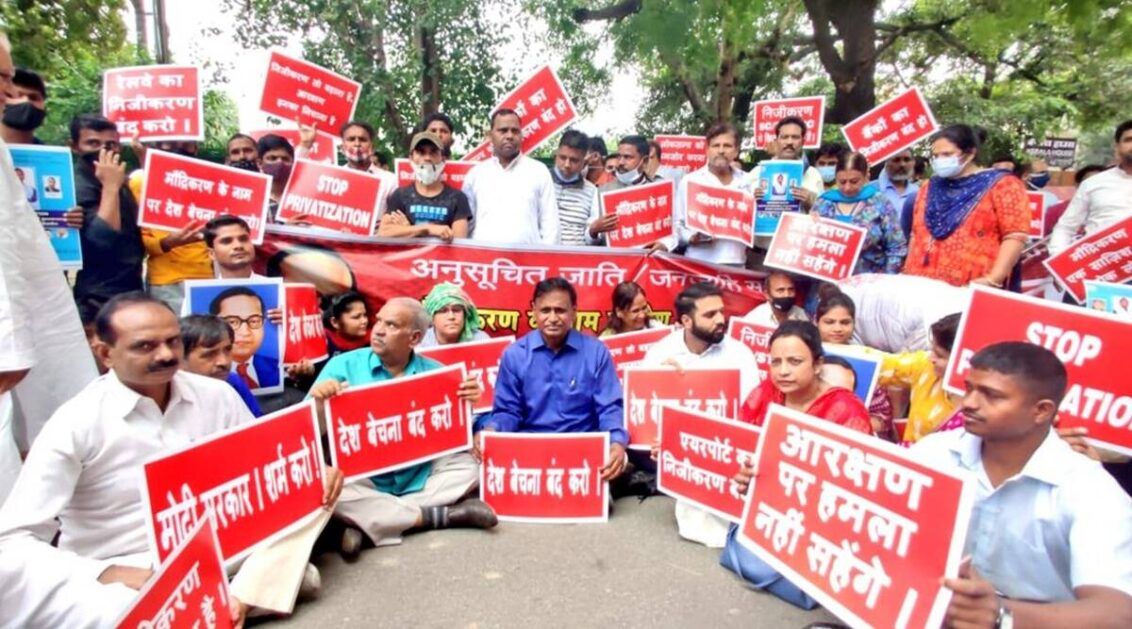 Members of SC, ST communities stage protest against National Monetisation Pipeline