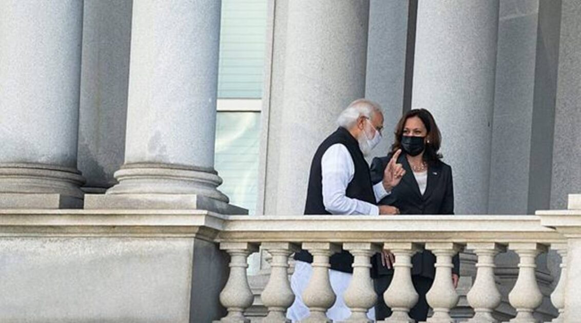 PM Narendra Modi gifts Kamala Harris copy of notifications related to her grandfather, chess set
