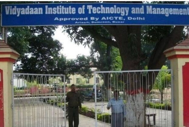 Bihar, Bihar college cows as fee, cow fee Bihar college, Buxar college cow fee option, Vidyadaan Institute of Technology and Management, current affairs, current affairs news, indian express