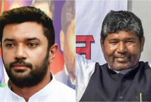 EC freezes LJP party symbol amid tussle between factions led by Chirag and Paras